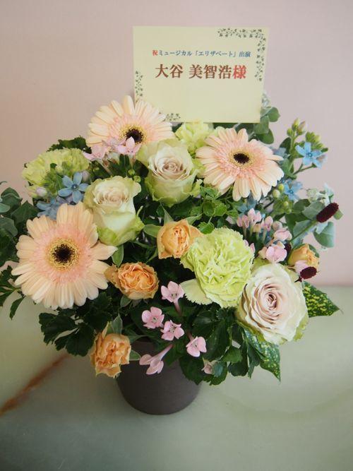 花ギフト|フラワーギフト|誕生日 花|カノシェ話題|スタンド花|ウエディングブーケ|花束|花屋|58241