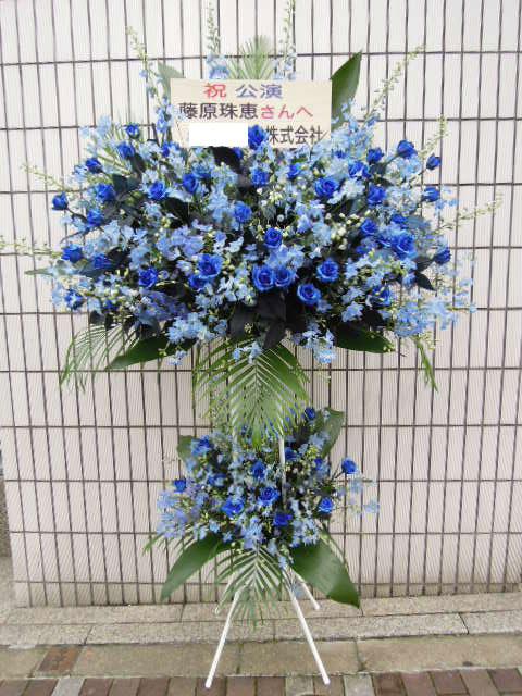 花ギフト フラワーギフト 誕生日 花 カノシェ話題 スタンド花 ウエディングブーケ 花束 花屋 blue16264