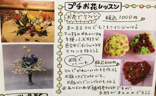 花ギフト|フラワーギフト|誕生日 花|カノシェ話題|スタンド花|ウエディングブーケ|花束|花屋|IMG_3865
