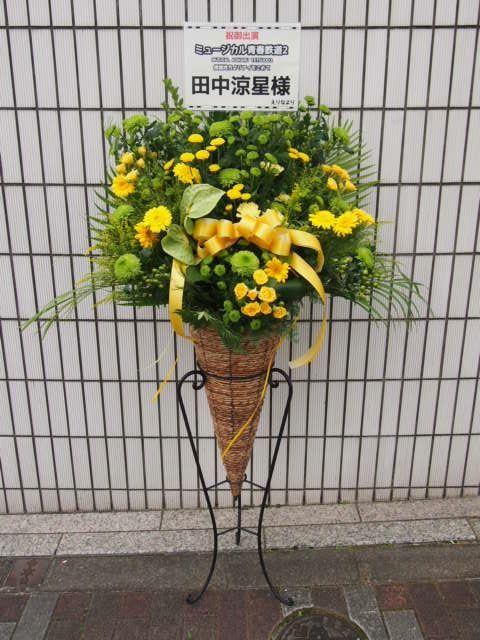 秋〜冬(10月11月12月)のスタンド花|スタンドフラワー カノシェ