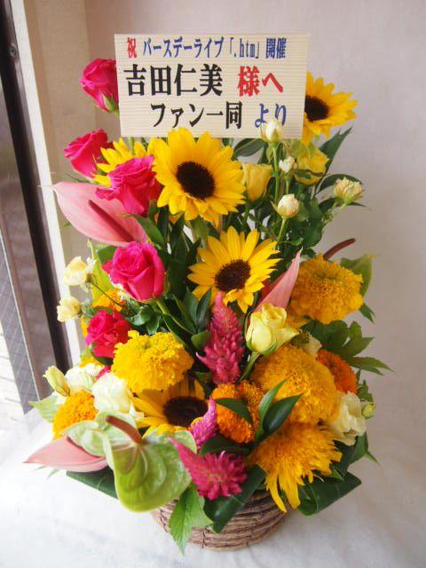 花ギフト|フラワーギフト|誕生日 花|カノシェ話題|スタンド花|ウエディングブーケ|花束|花屋|41650