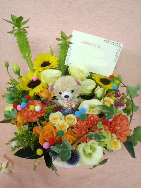 花ギフト|フラワーギフト|誕生日 花|カノシェ話題|スタンド花|ウエディングブーケ|花束|花屋|くまちか