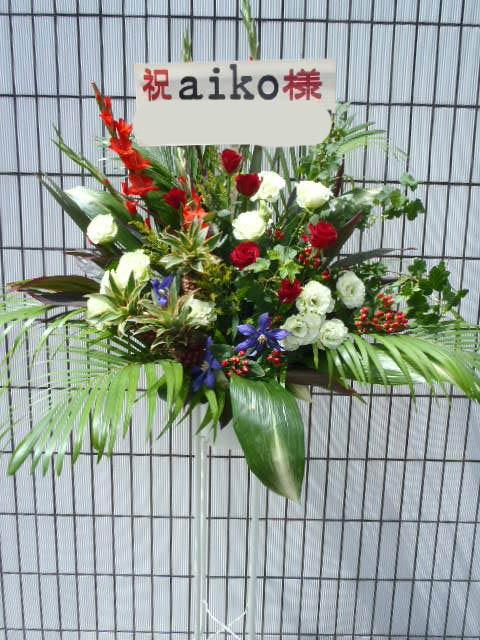 花ギフト|フラワーギフト|誕生日 花|カノシェ話題|スタンド花|ウエディングブーケ|花束|花屋|aikoさま