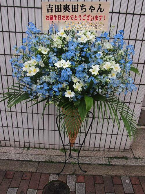 DESEO mini スタンド花 東京 新宿 渋谷 池袋 中野 銀座他 全国お届け スタンドフラワー