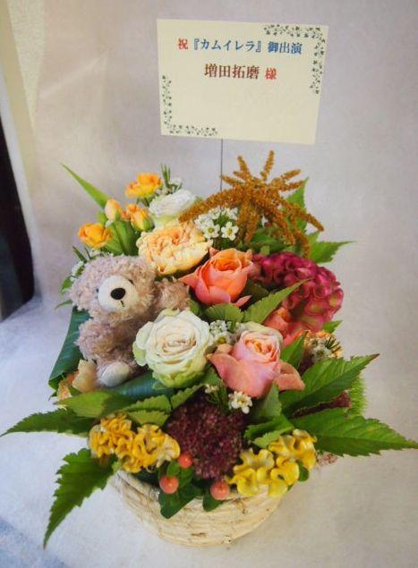 花ギフト|フラワーギフト|誕生日 花|カノシェ話題|スタンド花|ウエディングブーケ|花束|花屋|42738
