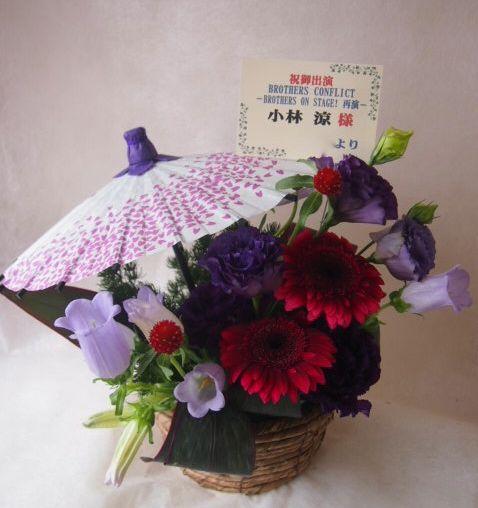 花ギフト|フラワーギフト|誕生日 花|カノシェ話題|スタンド花|ウエディングブーケ|花束|花屋|0408