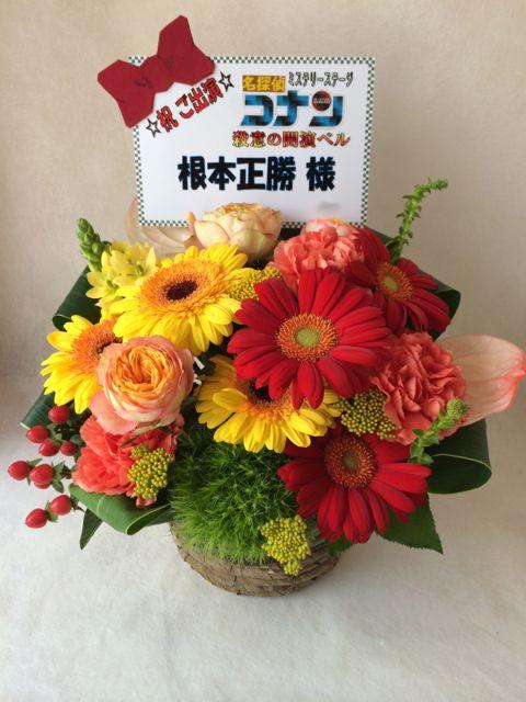 花ギフト|フラワーギフト|誕生日 花|カノシェ話題|スタンド花|ウエディングブーケ|花束|花屋|IMG_5470