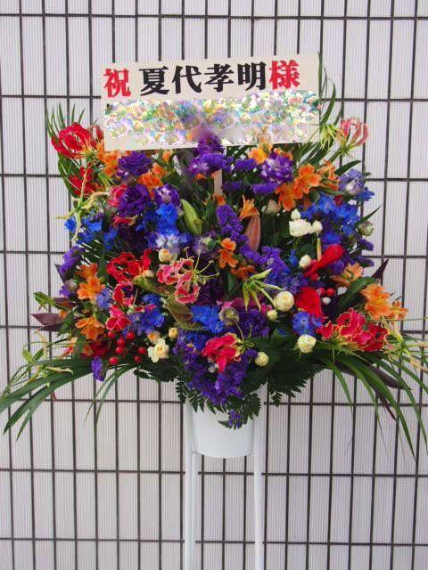 花ギフト|フラワーギフト|誕生日 花|カノシェ話題|スタンド花|ウエディングブーケ|花束|花屋|新宿ReNY