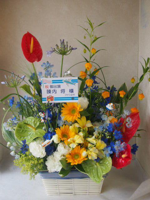 花ギフト|フラワーギフト|誕生日 花|カノシェ話題|スタンド花|ウエディングブーケ|花束|花屋|56380