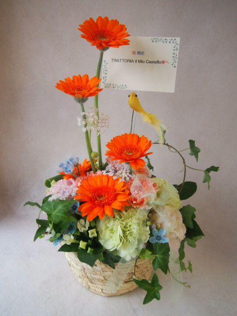 花ギフト|フラワーギフト|誕生日 花|カノシェ話題|スタンド花|ウエディングブーケ|花束|花屋|40956