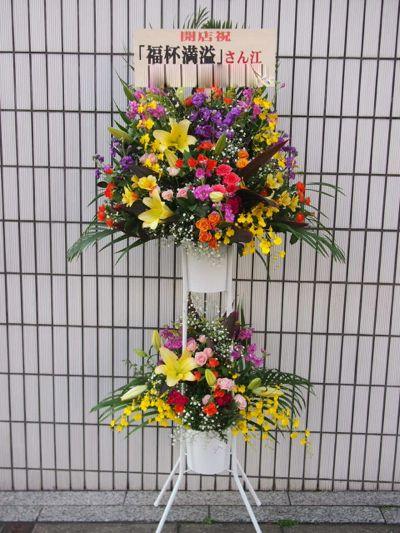 花ギフト|フラワーギフト|誕生日 花|カノシェ話題|スタンド花|ウエディングブーケ|花束|花屋|37111