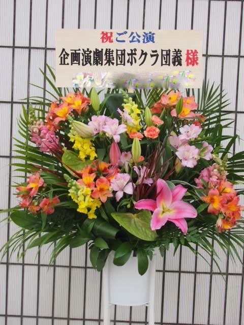 花ギフト|フラワーギフト|誕生日 花|カノシェ話題|スタンド花|ウエディングブーケ|花束|花屋|54590