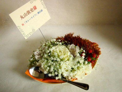 花ギフト|フラワーギフト|誕生日 花|カノシェ話題|スタンド花|ウエディングブーケ|花束|花屋|51231(1)