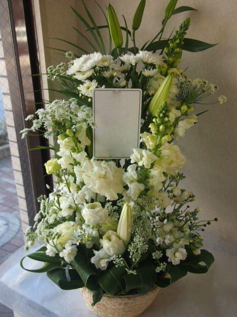 花ギフト|フラワーギフト|誕生日 花|カノシェ話題|スタンド花|ウエディングブーケ|花束|花屋|53164