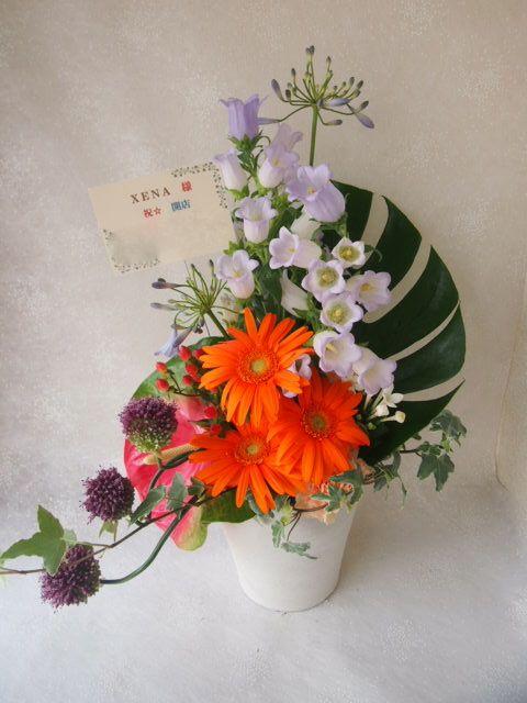 花ギフト|フラワーギフト|誕生日 花|カノシェ話題|スタンド花|ウエディングブーケ|花束|花屋|56150