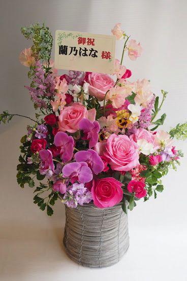 花ギフト|フラワーギフト|誕生日 花|カノシェ話題|スタンド花|ウエディングブーケ|花束|花屋|P3062252