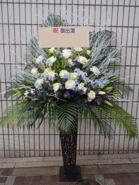 花ギフト|フラワーギフト|誕生日 花|カノシェ話題|スタンド花|ウエディングブーケ|花束|花屋|_Gackt様