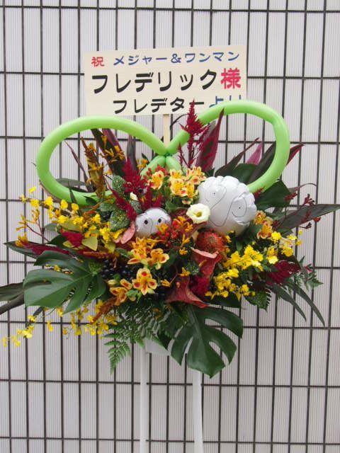 花ギフト|フラワーギフト|誕生日 花|カノシェ話題|スタンド花|ウエディングブーケ|花束|花屋|様(1)