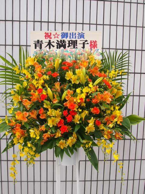 花ギフト|フラワーギフト|誕生日 花|カノシェ話題|スタンド花|ウエディングブーケ|花束|花屋|52701