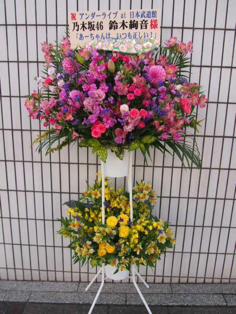 花ギフト|フラワーギフト|誕生日 花|カノシェ話題|スタンド花|ウエディングブーケ|花束|花屋|52462