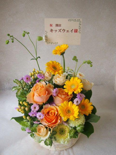 花ギフト|フラワーギフト|誕生日 花|カノシェ話題|スタンド花|ウエディングブーケ|花束|花屋|55088