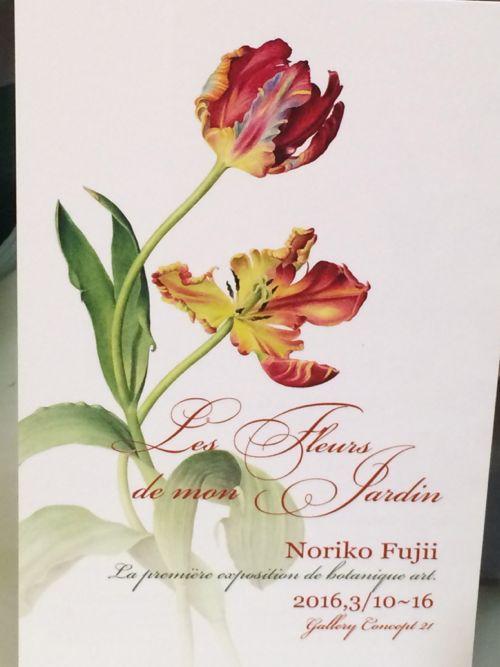 花ギフト|フラワーギフト|誕生日 花|カノシェ話題|スタンド花|ウエディングブーケ|花束|花屋|IMG_9068