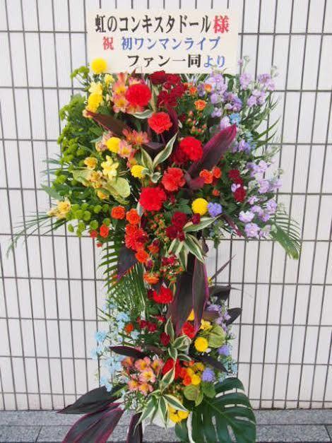 花ギフト|フラワーギフト|誕生日 花|カノシェ話題|スタンド花|ウエディングブーケ|花束|花屋|新宿ブレイズ