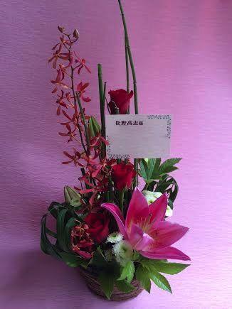 花ギフト|フラワーギフト|誕生日 花|カノシェ話題|スタンド花|ウエディングブーケ|花束|花屋|41441