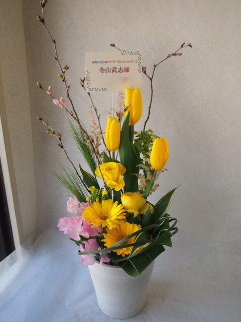 花ギフト|フラワーギフト|誕生日 花|カノシェ話題|スタンド花|ウエディングブーケ|花束|花屋|53978