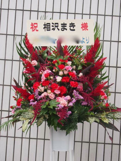 花ギフト|フラワーギフト|誕生日 花|カノシェ話題|スタンド花|ウエディングブーケ|花束|花屋|42107