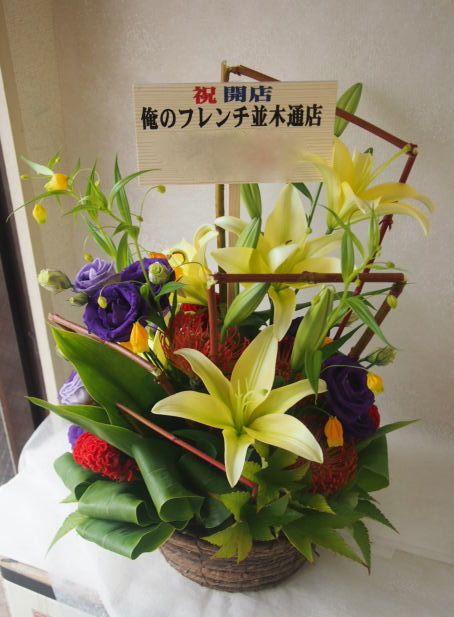 花ギフト|フラワーギフト|誕生日 花|カノシェ話題|スタンド花|ウエディングブーケ|花束|花屋|50496