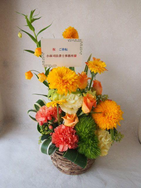 花ギフト|フラワーギフト|誕生日 花|カノシェ話題|スタンド花|ウエディングブーケ|花束|花屋|49330