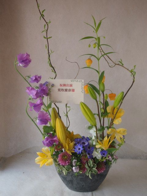花ギフト|フラワーギフト|誕生日 花|カノシェ話題|スタンド花|ウエディングブーケ|花束|花屋|46573(1)