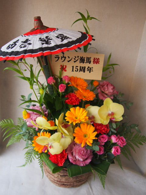 花ギフト|フラワーギフト|誕生日 花|カノシェ話題|スタンド花|ウエディングブーケ|花束|花屋|48117(1)