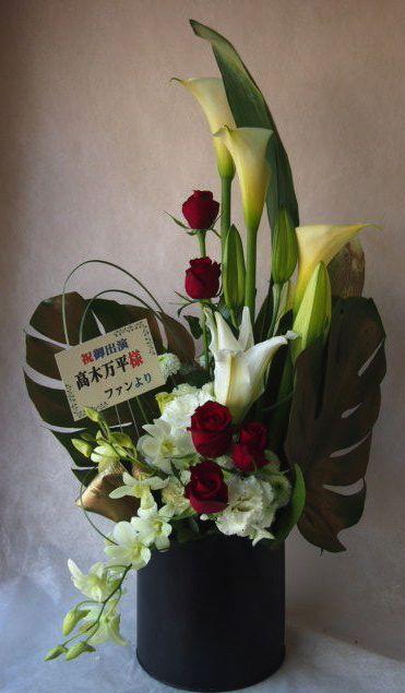 花ギフト|フラワーギフト|誕生日 花|カノシェ話題|スタンド花|ウエディングブーケ|花束|花屋|a5aeae1d