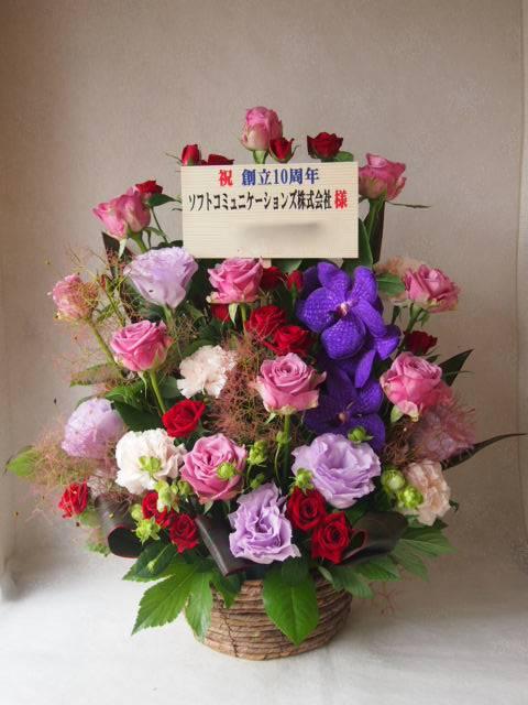 花ギフト|フラワーギフト|誕生日 花|カノシェ話題|スタンド花|ウエディングブーケ|花束|花屋|49141