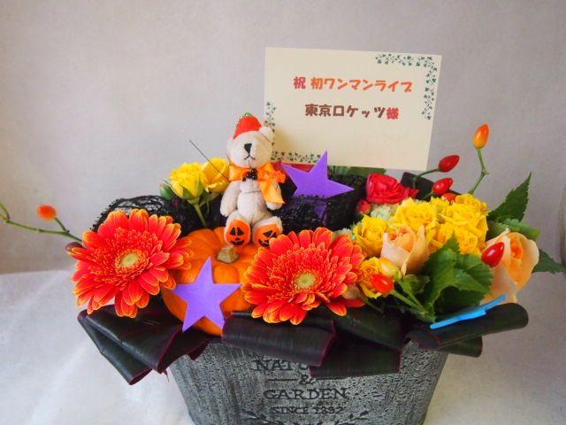 花ギフト|フラワーギフト|誕生日 花|カノシェ話題|スタンド花|ウエディングブーケ|花束|花屋|43703
