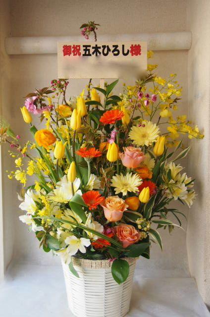 花ギフト|フラワーギフト|誕生日 花|カノシェ話題|スタンド花|ウエディングブーケ|花束|花屋|54809