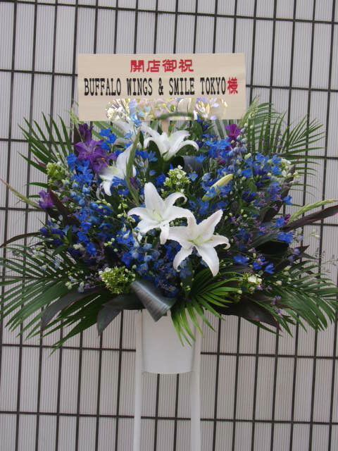 花ギフト|フラワーギフト|誕生日 花|カノシェ話題|スタンド花|ウエディングブーケ|花束|花屋|41977