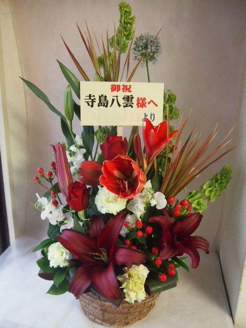 花ギフト|フラワーギフト|誕生日 花|カノシェ話題|スタンド花|ウエディングブーケ|花束|花屋|45573