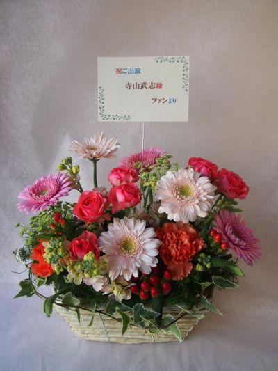 花ギフト|フラワーギフト|誕生日 花|カノシェ話題|スタンド花|ウエディングブーケ|花束|花屋|37080