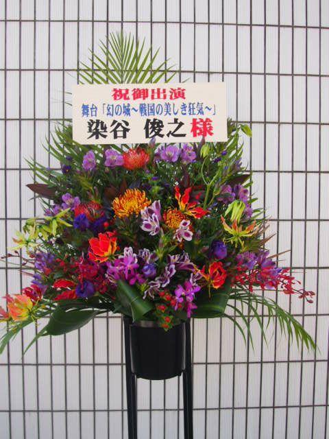 スタンド花 渋谷QUATTRO クラブ クアトロ
