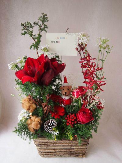 花ギフト|フラワーギフト|誕生日 花|カノシェ話題|スタンド花|ウエディングブーケ|花束|花屋|37322