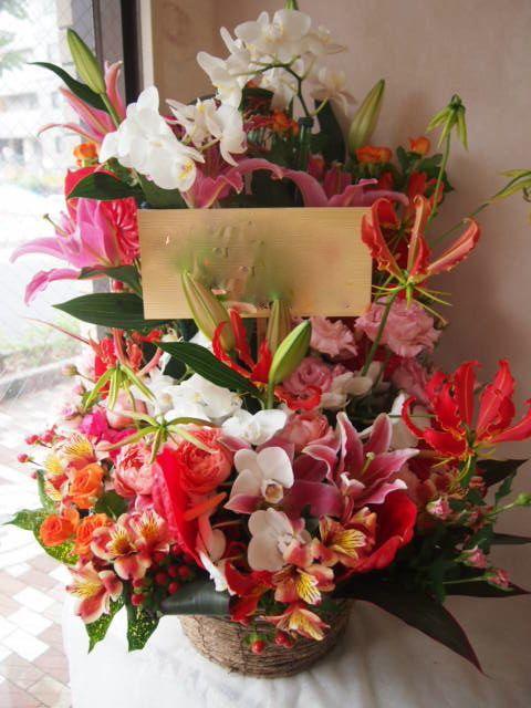 花ギフト|フラワーギフト|誕生日 花|カノシェ話題|スタンド花|ウエディングブーケ|花束|花屋|41277(1)