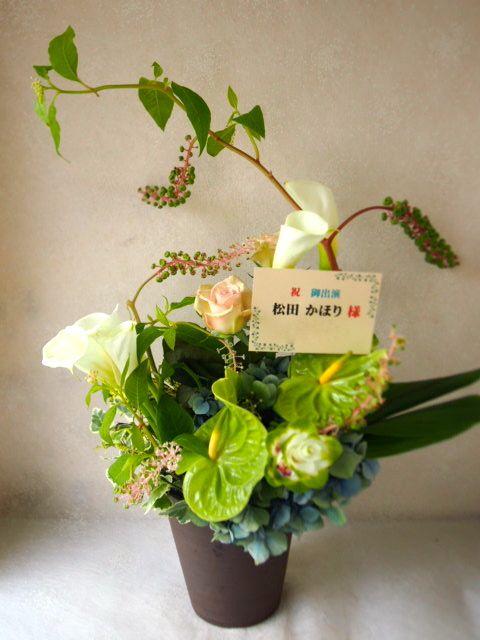 花ギフト|フラワーギフト|誕生日 花|カノシェ話題|スタンド花|ウエディングブーケ|花束|花屋|56772