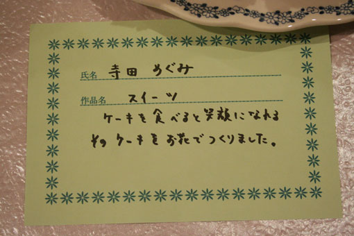 花ギフト|フラワーギフト|誕生日 花|カノシェ話題|スタンド花|ウエディングブーケ|花束|花屋|teradasan