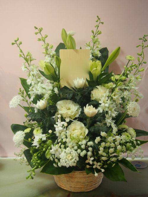 花ギフト|フラワーギフト|誕生日 花|カノシェ話題|スタンド花|ウエディングブーケ|花束|花屋|55630