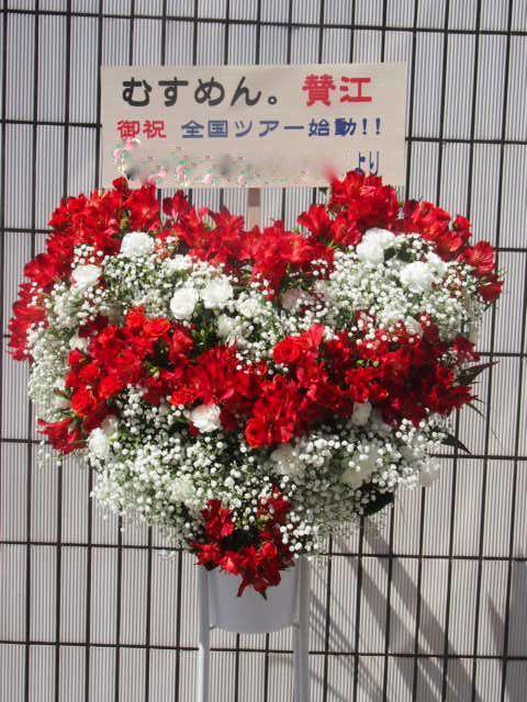 花ギフト|フラワーギフト|誕生日 花|カノシェ話題|スタンド花|ウエディングブーケ|花束|花屋|41153(1)