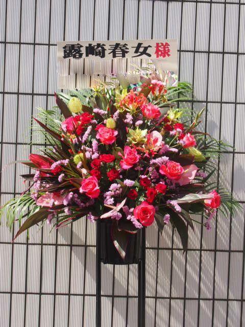 花ギフト|フラワーギフト|誕生日 花|カノシェ話題|スタンド花|ウエディングブーケ|花束|花屋|42059