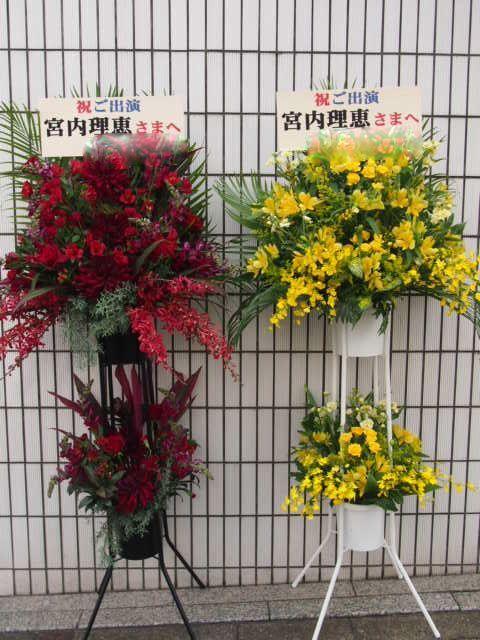 花ギフト|フラワーギフト|誕生日 花|カノシェ話題|スタンド花|ウエディングブーケ|花束|花屋|52579(1)